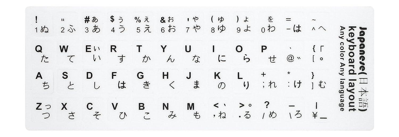 Amazon 2pcs Pack Hrh Japanese Keyboard Stickerspc Keyboard