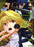 Tsukihime, Tome 8 (French Edition)