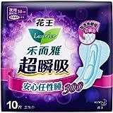 花王乐而雅超瞬吸 纤巧夜用护翼型卫生巾30cm10片
