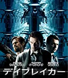 デイブレイカー Blu-ray