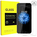 DOSMUNG iPhone6S Plus/6 Plus 保護フィルム-DOSMUNG(2枚セット) ガラス フィルム-強化保護ガラス 高精細 クリスタル透明度 9H硬度 ガラス飛散防止 指紋防止 気泡ゼロ
