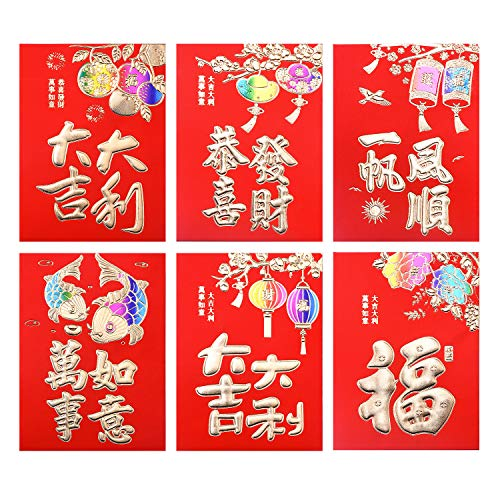 Zealor 36 Pieces Chinese Red Envelopes Lucky Money Envelopes Hong Bao Gift Envelopes Red Packet for New Year (Medium Size, 8x11.5 cm)
