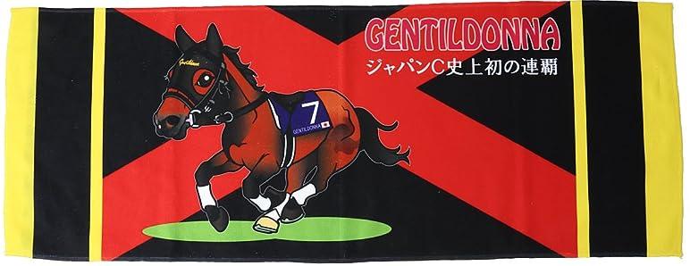競馬 ジェンティルドンナ フェイスタオル(30cm×80cm)