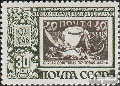 Prophila Collection Unión Soviética 1072A 1946 filatelia (Sellos ...