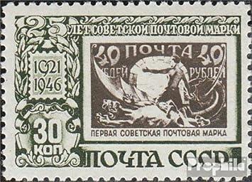 Prophila Collection Unión Soviética 1072A 1946 filatelia (Sellos para los coleccionistas) Sello en Sello: Amazon.es: Juguetes y juegos