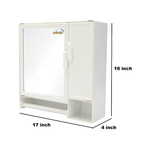Zahab Smart Two Door Plastic Cabinet  White
