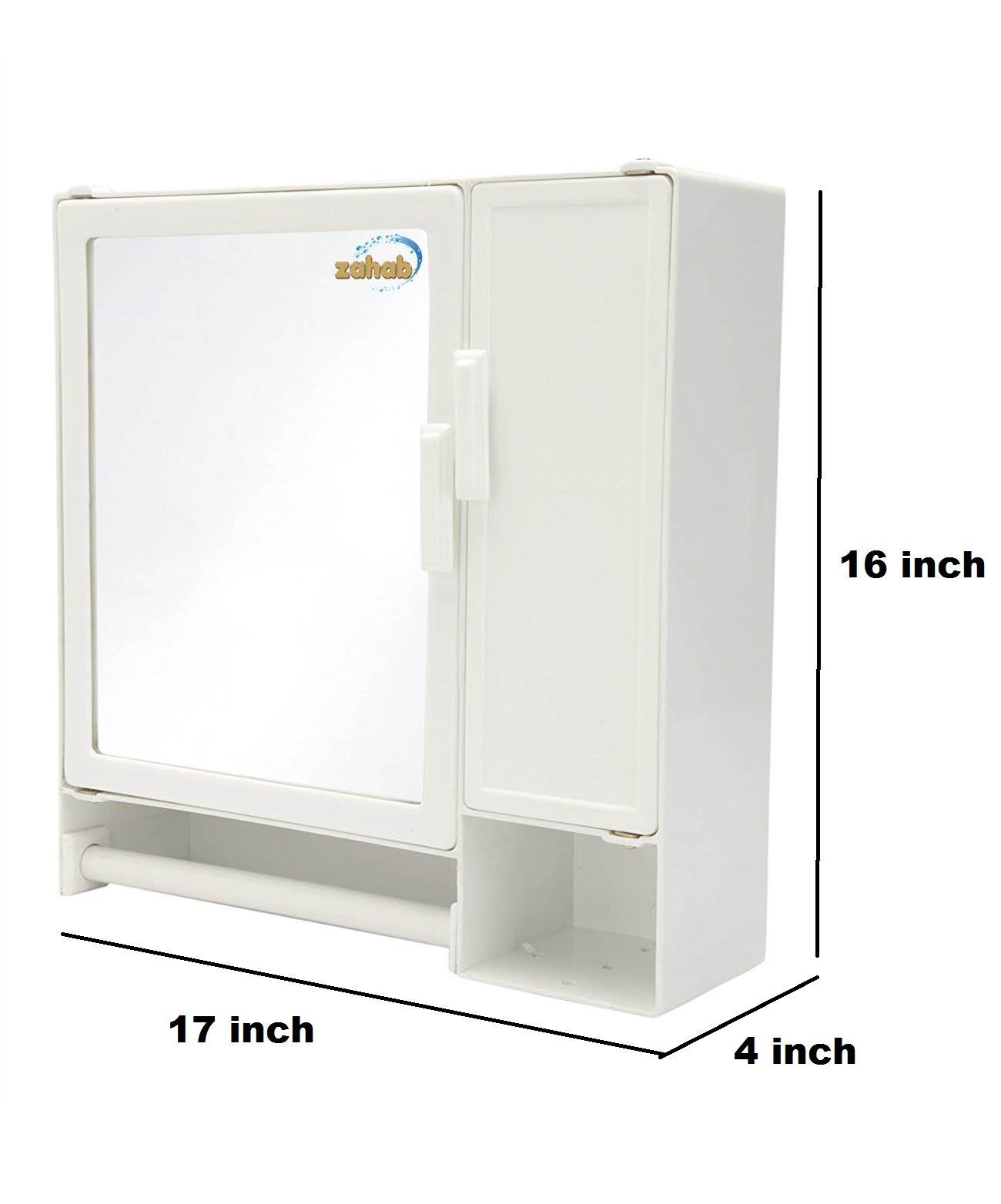 Zahab Smart Two Door Plastic Cabinet  White