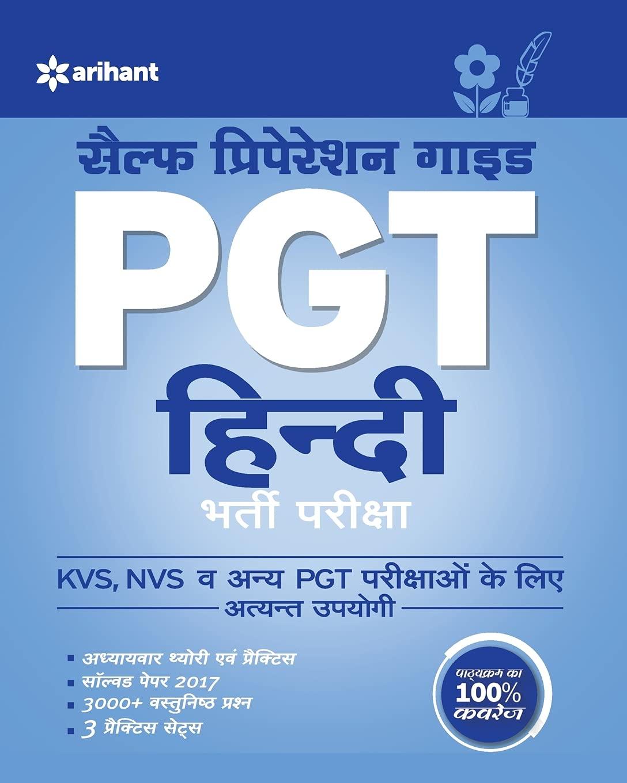 KVS PGT Self Preparation Guide Hindi Bharti Pariksha