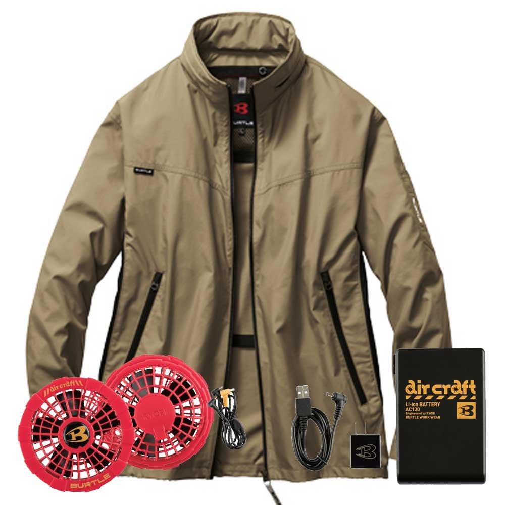 空調服 エアークラフトブルゾン赤ファンバッテリーセット ac1011 B07D5NYVVZ 5L 26ライトキャメル 26ライトキャメル 5L