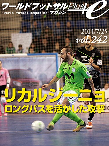 world-futsal-magazine-plus-vol242-attack-of-inter-movistar-that-utilize-a-long-pass-by-ricardinho-ja