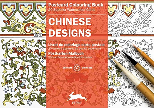 Pepin Press Chinese Designs: Postcard Colouring Book (96242) (Postcard Colouring Books) (English and German Edition)