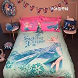 CASA Children 100% Cotton Aisha Duvet cover and Pillow cases and Fitted Sheet,Duvet cover set,4 Pieces,Full