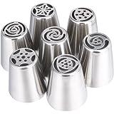 Ancaixin douille ensemble 7 pièces outil de base décoration ustensile pâtisserie en acier inoxydable