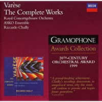 ORCH WRKS (COMP)/CHAILLY DGR2