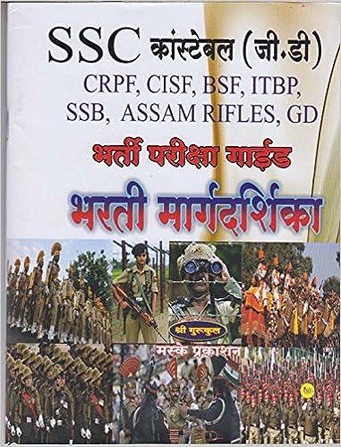 doctoral dissertation pdf indian
