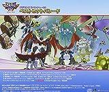Animation - Digimon Adventure 02 Best Hit Parade [Japan CD] NECA-30267