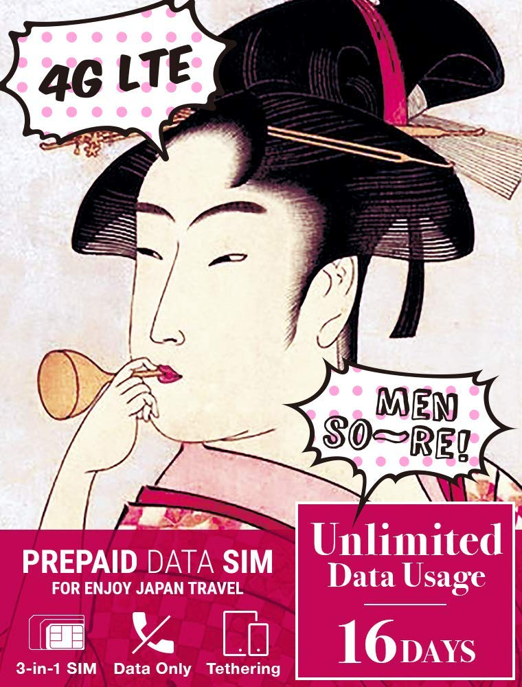 Japan prepaid SIM Card (Unlimited Data / 16 Days) - Fast 4G/LTE and Great Reception Japan Local SIM by INPLUS