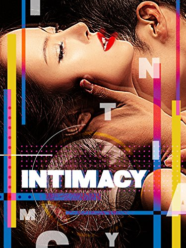 intimacy-english-subtitled