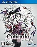Caligula -カリギュラ- [PSVita]