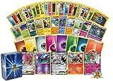 100 Pokemon Card Lot - 1 170 HP Or Higher Pokemon EX Ultra Rare Card! Rares - Energy - Foils! Includes Golden Groundhog Box!