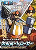 Bandai Hobby Chopper Robo Super 4 Kung Fu Tracer One Piece Building Kit