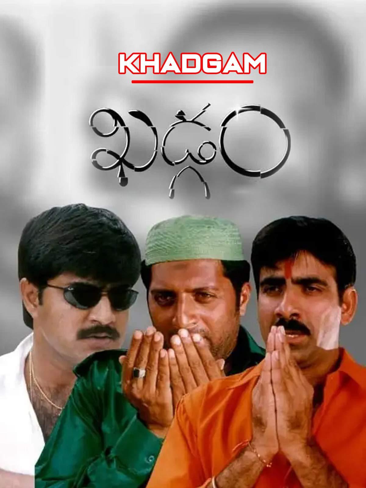 Khadgam