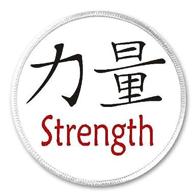Amazon Chinese Symbol Strength 3 Sew Iron On Patch China