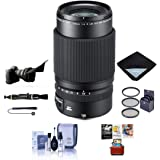 Fujifilm FUJINON GF 120mm F/4 R LM OIS WR Macro Lens for GFX Medium Format System - Bundle with 72mm Filter Kit, Flex Lens Shade, Lens Cap Leash, Cleaning Kit, MAC Software Kit and More