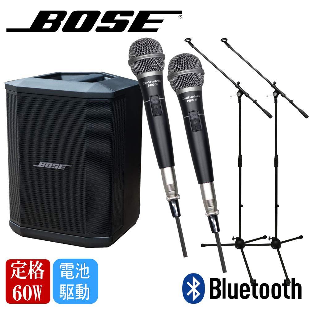 ボーズ Bose S1Pro ダイナミックマイク2本付きセット(マイクスタンドも付属) ライブカラオケに   B07DGY5CZ1