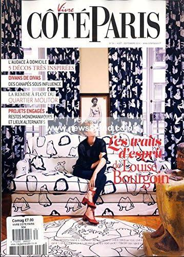 Vivre Cote Paris    <span class=a-size-medium a-color-secondary>Print Magazine