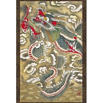Amazon Com Red Dragon Scroll Hanging Wall Art Interior