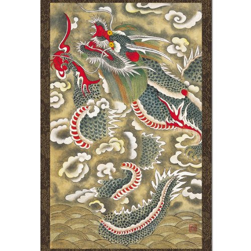 Korean Folk Painting - Red Dragon Scroll Hanging Wall Art Interior Decor Handmade Asian Print Korean Folk Painting