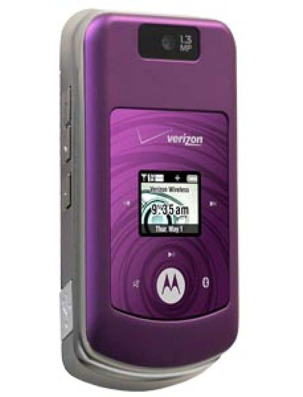 motorola moto w755 manual product user guide instruction u2022 rh firstfidelity us Motorola W755 Cell Phone Manual Motorola Moto W755 Memory Card