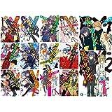 東京レイヴンズ 文庫 1-12巻セット (富士見ファンタジア文庫)