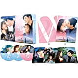 W -君と僕の世界- Blu-ray SET2