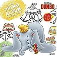 Libri interattivi per bambini