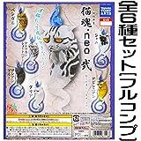 猫魂.Neo弐 (ねこだましぃ.ネオ ツー) [全6種セット(フルコンプ)]