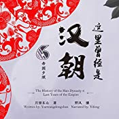 这里曾经是汉朝 6:帝国夕照 - 這裏曾經是漢朝 6:帝國夕照 [The History of the Han Dynasty 6: Last Years of the Empire] |  月望东山 - 月望東山 - Yuewangdongshan