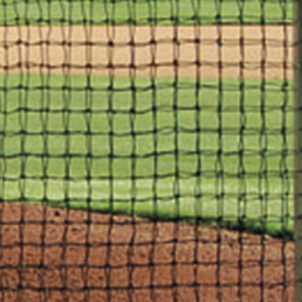 Trigon Sports Procage Premium L-Screen Frame with Net, 7 x 7-Feet by Trigon Sports