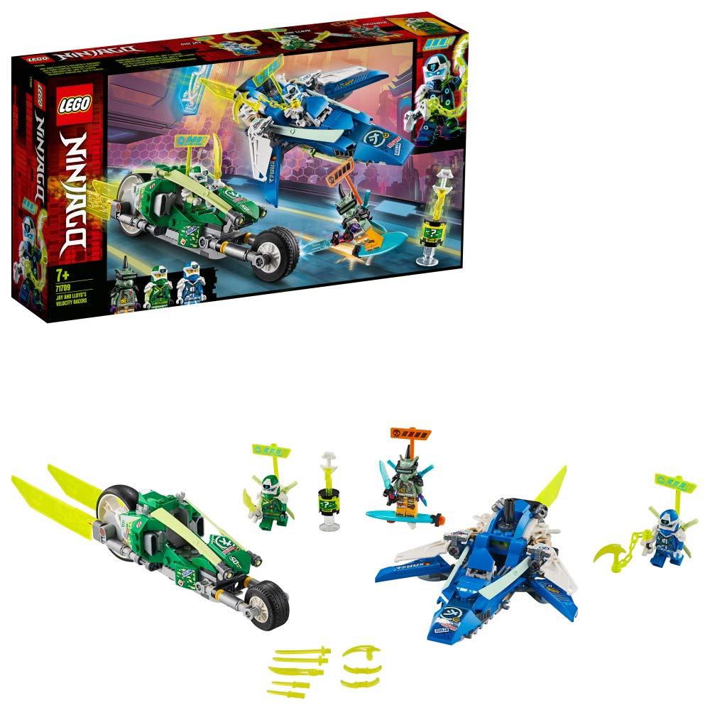 レゴ(LEGO) ニンジャゴー ニンジャデッドヒート 71709