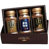 UCC 悠诗诗 速溶咖啡粉礼盒 115g(日本进口)(特卖)