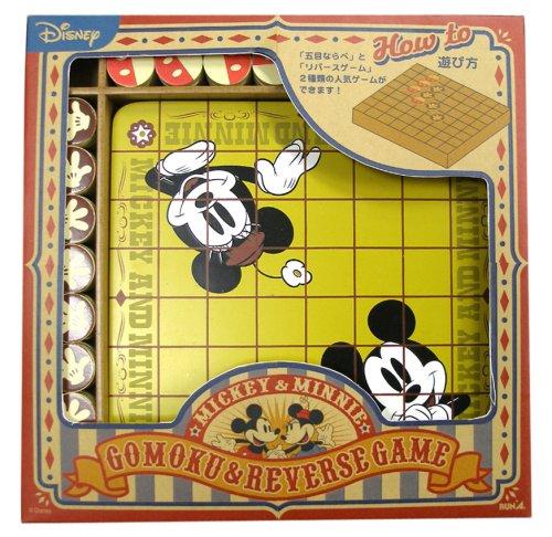 五目&リバースゲーム ミッキー&ミニー