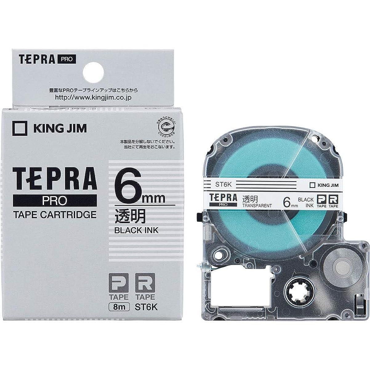道徳の排泄するパプアニューギニアキングジム テープカートリッジ テプラPRO 強粘着 9mm SS9KW 白