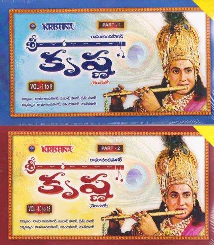 Amazon com: Sri Krishna Telugu TV Serial DVDs (18 SDVDs