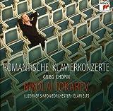 Romantische Klavierkonzerte by NIKOLAI TOKAREV (2009-08-14)