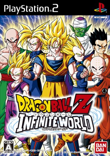 Dragon Ball Z: Infinite World [Japan Import] (Dbz Infinite World Ps2 compare prices)