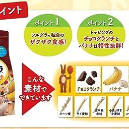 Amazon カルビー フルグラ チョコクランチ バナナ 700g シリアル 通販