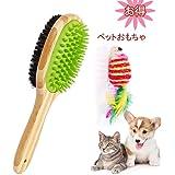 【ペットおもちゃ付き】ペットブラシ 両面ブラシ 静電気抑え 抜け毛取り 天然豚毛 シリコン製 シャワー・マッサージ/犬用・猫用・うさぎ用/長毛・短毛