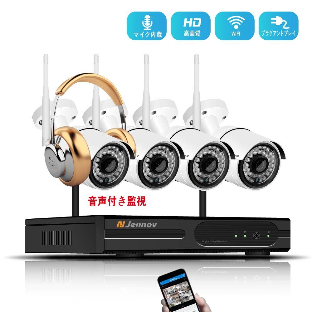 Jennov WIFIホーム防犯カメラシステム 4台カメラセット CCTVワイヤレス監視カメラシステム NVR 12