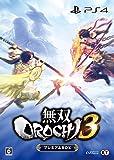 無双OROCHI3 プレミアムBOX (初回封入特典(特典衣装「徐庶」「石田三成」「妲己」) 同梱) - PS4